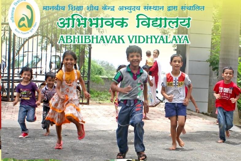 abhibhavak-vidyalaya-cvms-schools-img1